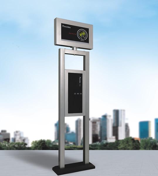 点击查看 陕西停车场系统TE6系列 报价