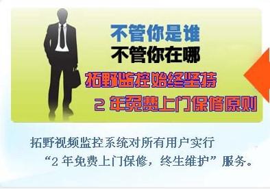 陕西raybet官方网站下载雷竞技平台终生免费升级