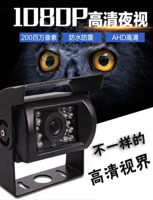 车载视频雷竞技平台常用设备